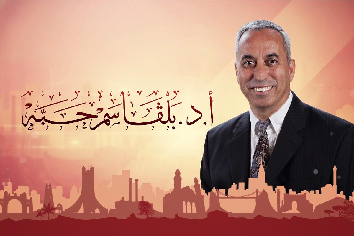 Dr Belgacem Habba